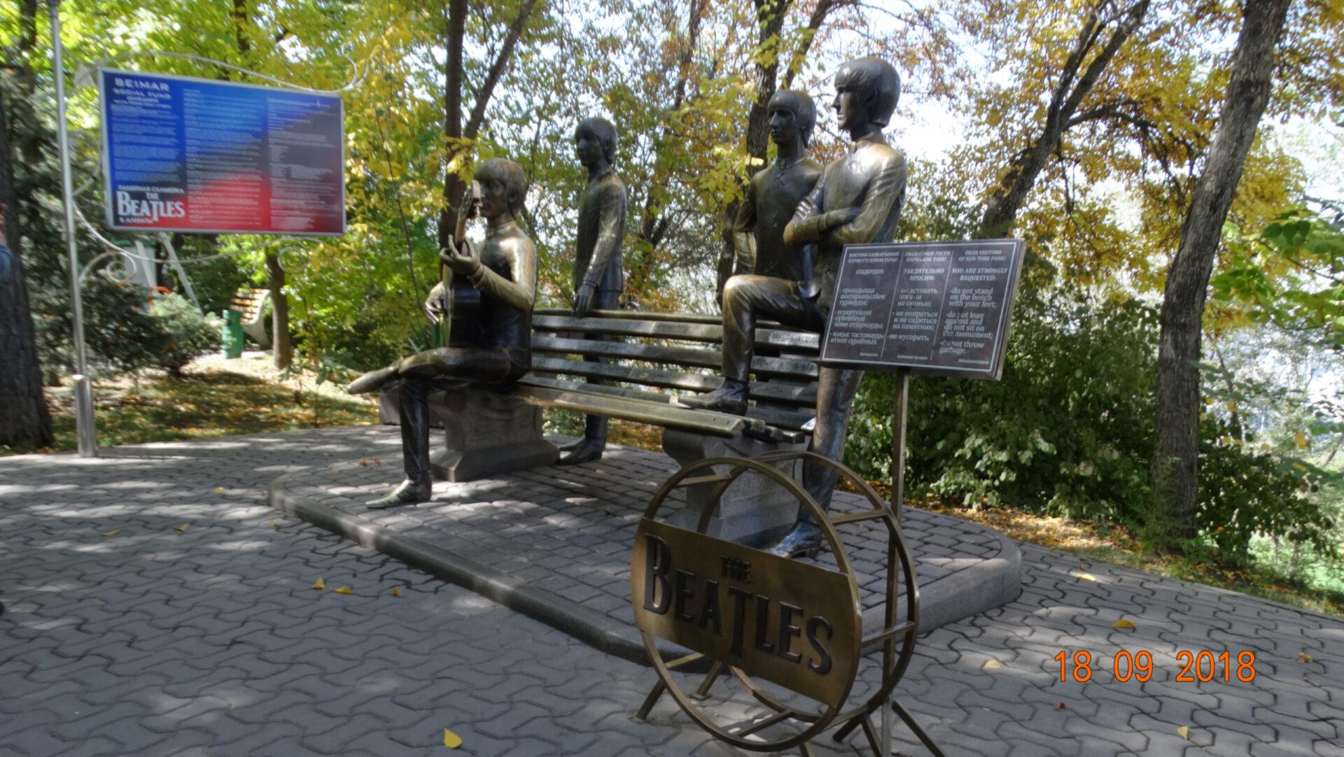 Алматинский парк Кок-Тюбе.