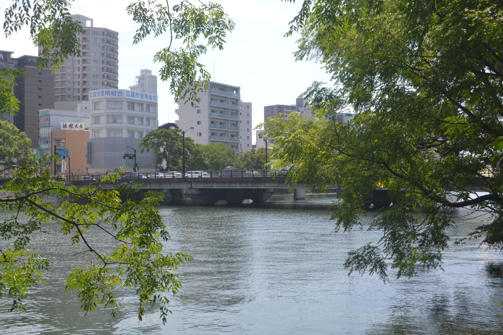 Префектура Ямагучи, Ивакуни