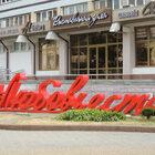 Изсолнечной Сибири вдождливую Беларусь. Часть 5: Брест иБеловежская Пуща