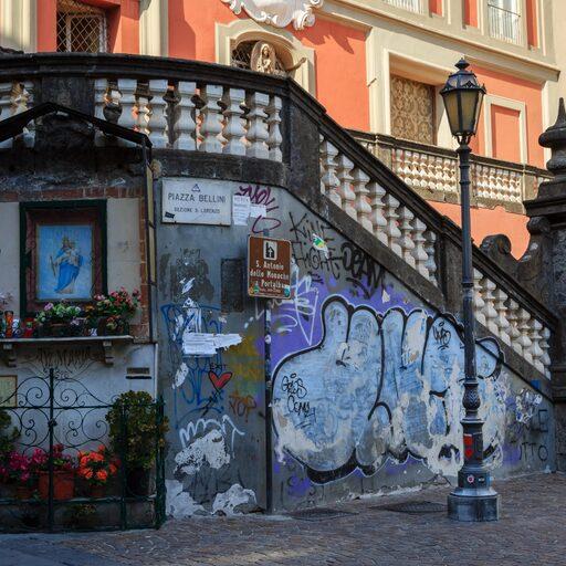 Грустно как-то в Неаполе…
