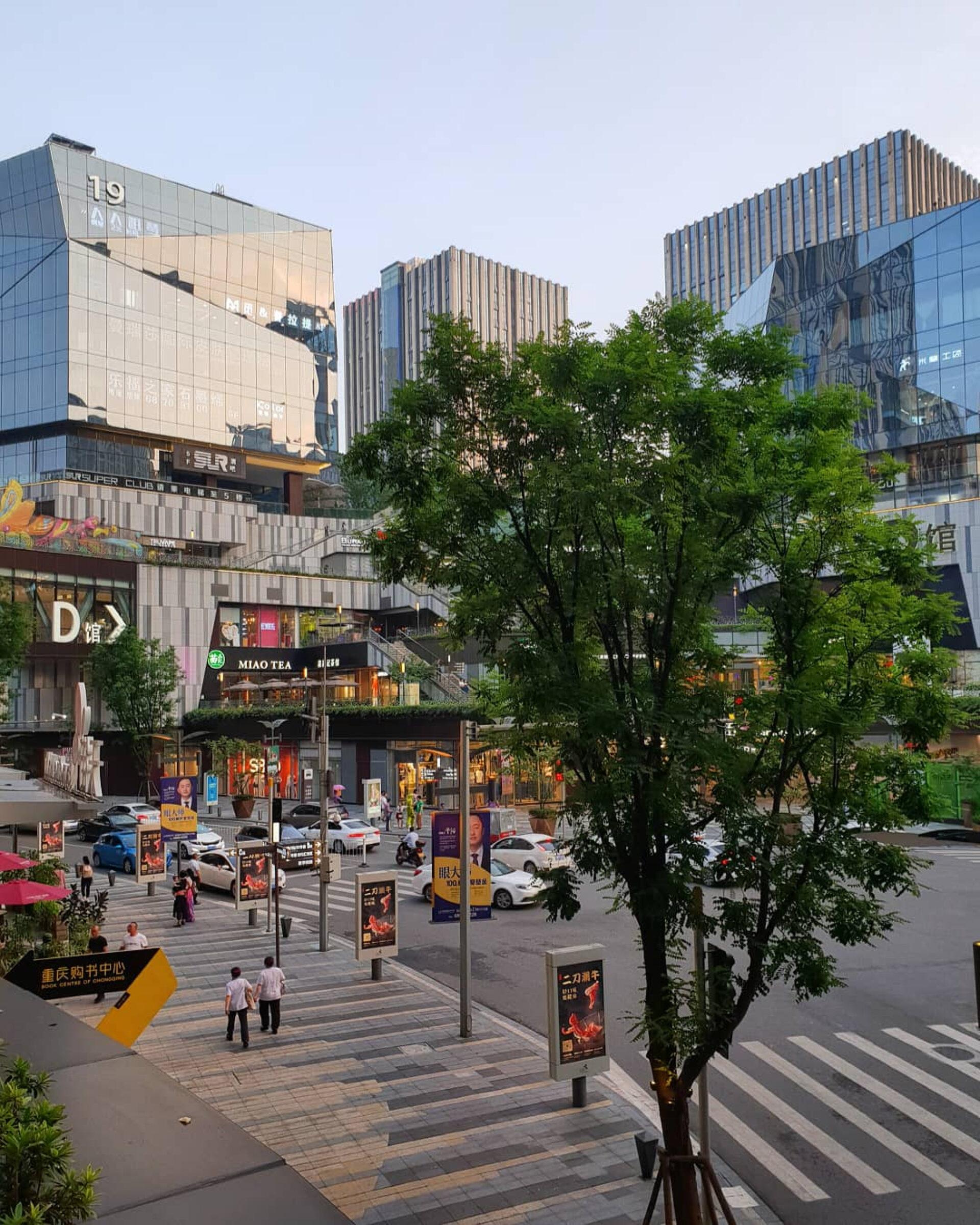 Чунцин. Китай