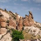 Каппадокия. Смотровая площадка Актепе-Ургюп. Скала Верблюд (Camel Rock)