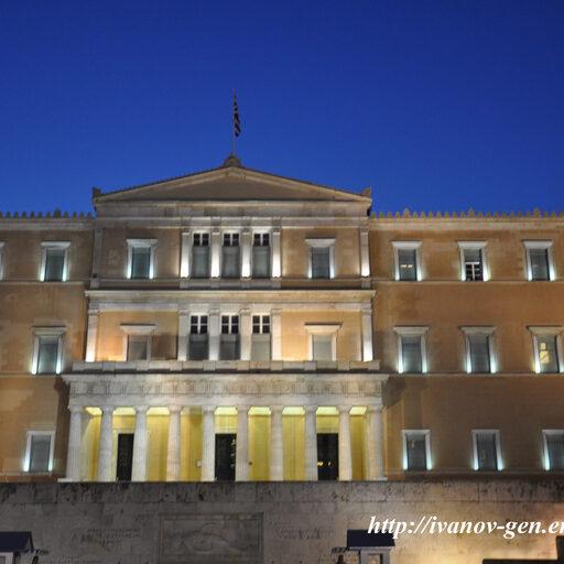Один день в Афинах