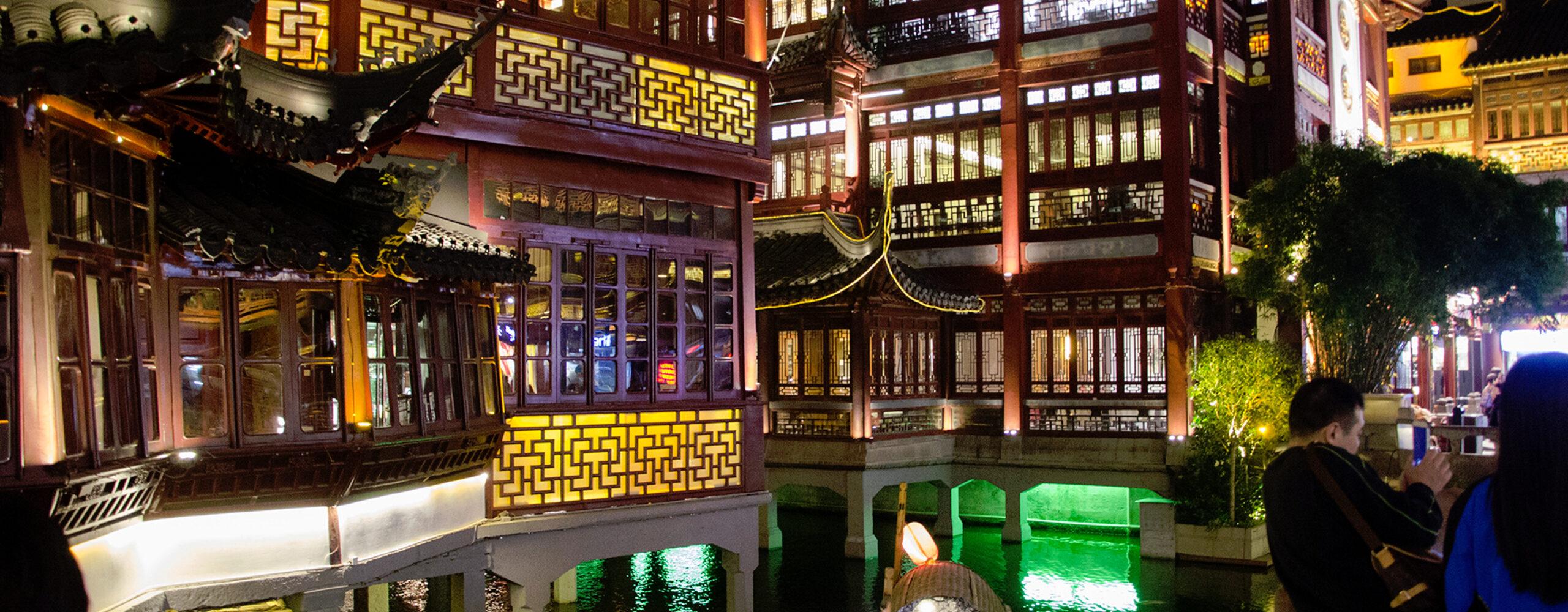 Китайский Шанхай 2017