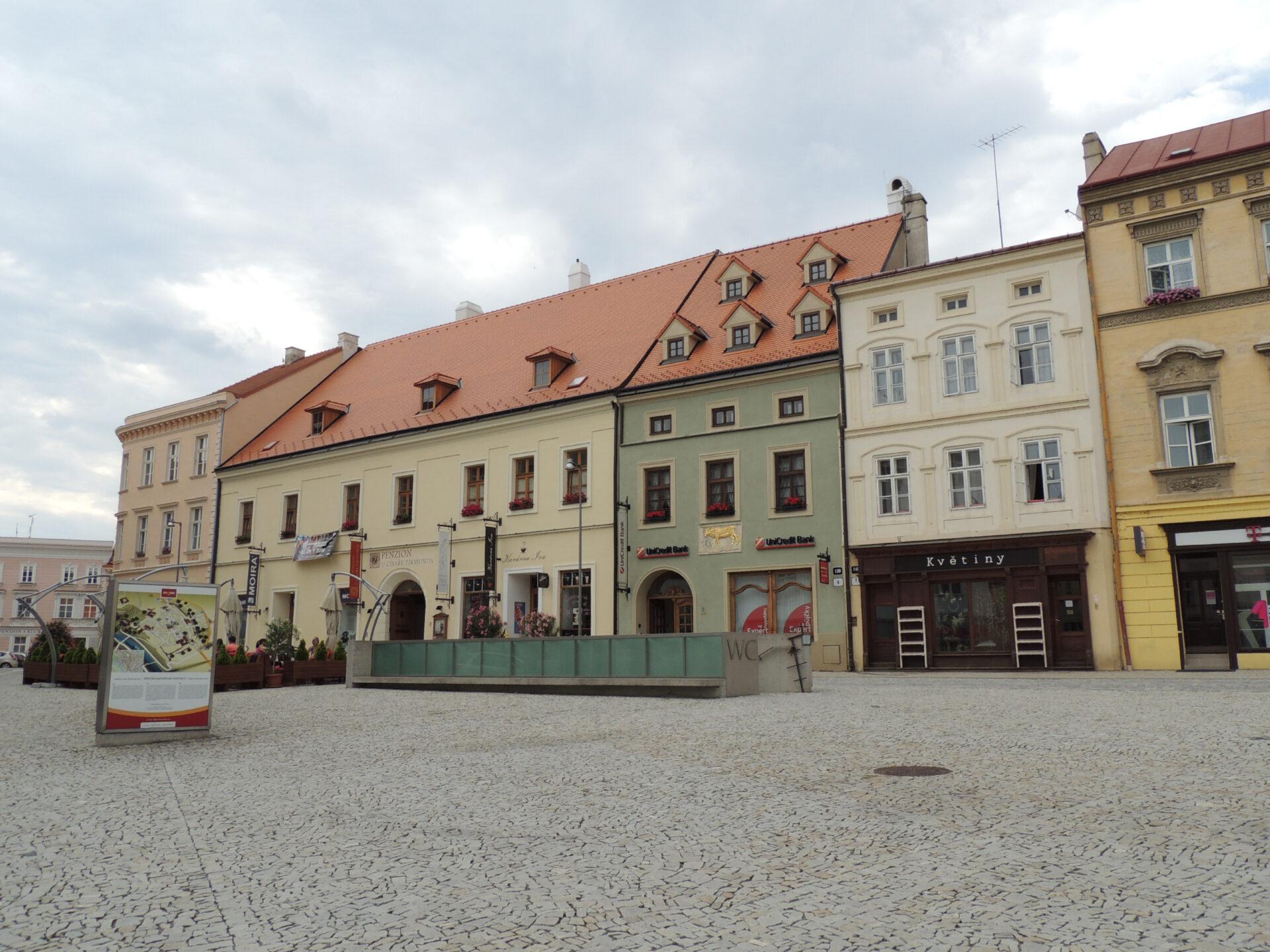 Чехия-Словакия 2018. Часть 6: Зноймо